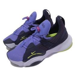 Nike 訓練鞋 SuperRep Groove 運動 女鞋 襪套 輕量 透氣舒適 避震 健身房 球鞋 藍 紫 CT1248435 [ACS 跨運動]