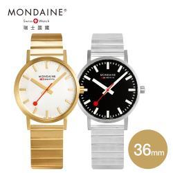 MONDAINE 瑞士國鐵 SBB Classic Metal腕錶 - 36mm 金色/黑色