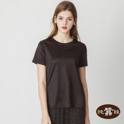 【岱妮蠶絲】吸濕排汗素色女短袖圓領蠶絲鳳眼上衣T恤-黑(SWL3BL01)