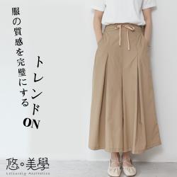 【悠美學】日系文藝腰部蝴蝶結繫帶造型長褲(F)