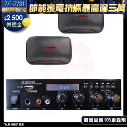 商業空間 POISE AV-120 擴大機+KARMEN V5 懸吊式喇叭X2支(黑)