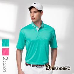 【Dreamming】歐風亮色速乾排汗休閒短POLO衫 透氣 機能(共二色) MIT 台灣製