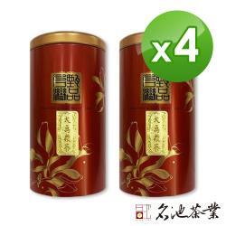 【名池茶業】大禹嶺嫩採高冷茶葉(台灣甄品款 150gx4罐)