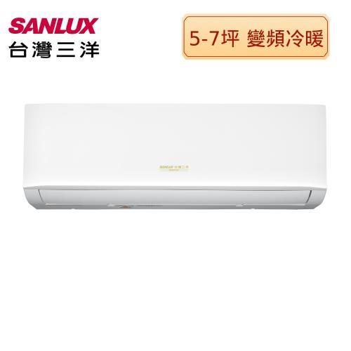 SANLUX台灣三洋5-7坪1級R32變頻分離式冷暖冷氣SAC-V36HR/SAE-V36HR(S)