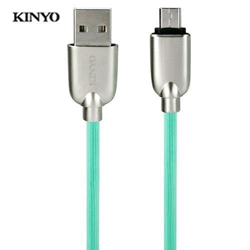 KINYO鋅齒紋極速充電傳輸線USB-B07【愛買】