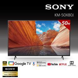 【21年新上市】SONY 50吋 4K HDR Google TV BRAVIA顯示器 KM-50X80J (居家工作 線上教學)