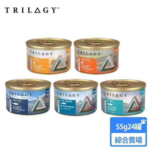 TRILOGY奇境奇境無穀雞湯貓罐55g(24罐組)/