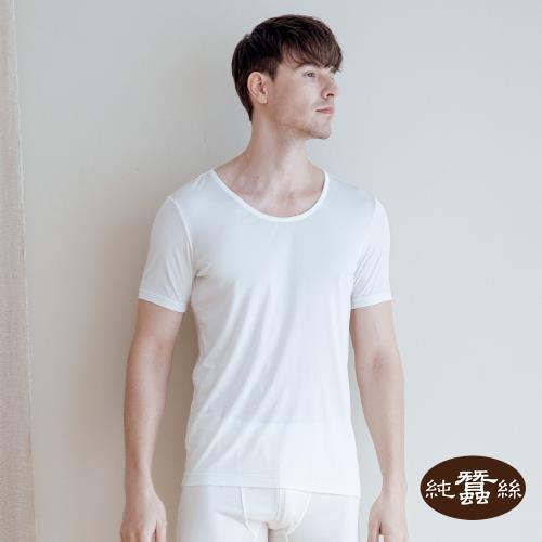 【岱妮蠶絲】純蠶絲42針110G圓領短袖男衛生衣-白(SMC3A301)