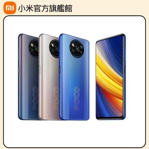 POCO X3 Pro _6.67 吋八核心4G手機 (6G+128G)