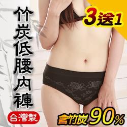 源之氣 竹炭無縫女低腰三角褲/黑 (3+1件) RM-20031 -台灣製