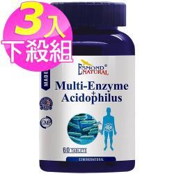 (3入下殺) 愛司盟 綜合酵素益菌錠60錠