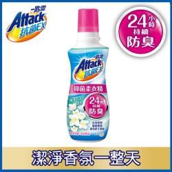 一匙靈 抗菌EX抑菌柔衣精-純淨白花香(瓶裝570ml)