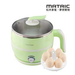 MATRIC松木家電-1.2L-EASY COOK雙層防燙美味鍋(MU-PG1201)