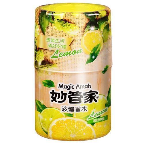 妙管家卡薩諾瓦液體芳香劑(檸檬蘇打)300ml+150ml【愛買】