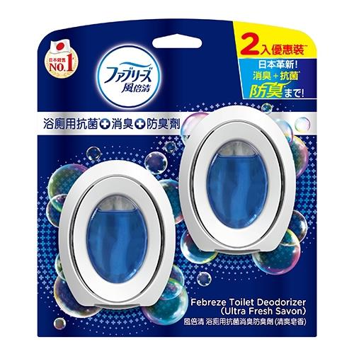 風倍清浴廁抗菌消臭劑(清爽皂香)6ml*2入【愛買】