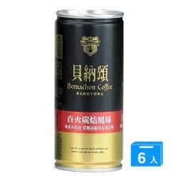 貝納頌-直火炭焙咖啡210ml*6【愛買】