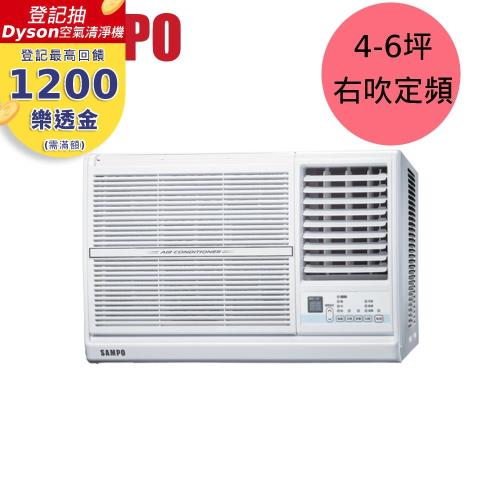 SAMPO聲寶4-6坪右吹定頻窗型冷氣