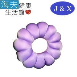 海夫健康生活館 佳新醫療 可任意塑形 南瓜墊圈(JXCP-006)