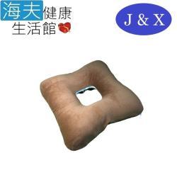 海夫健康生活館 佳新醫療 防壓褥瘡 四方墊圈 咖啡色 大(JXCP-004)