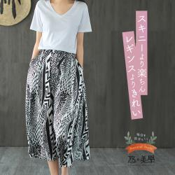 【悠美學】日系文青黑白印花斜插口袋造型長裙(M~2XL)