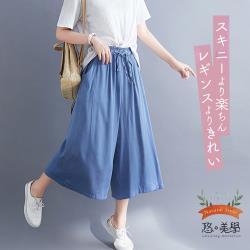 【悠美學】日系文青腰鬆緊斜插口袋造型長褲(L~XL)