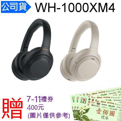 【SONY 索尼】WH-1000XM4 無線藍牙降噪耳罩式耳機 (台灣公司貨)