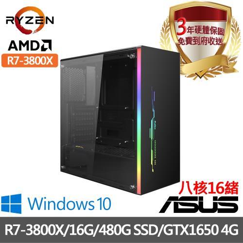 |華碩B450平台|R7-3800X