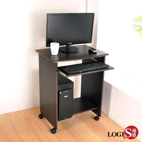 LOGIS 精巧60x45cm活動電腦桌【LS-01】