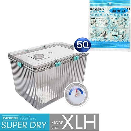 乾燥劑50入+XLH