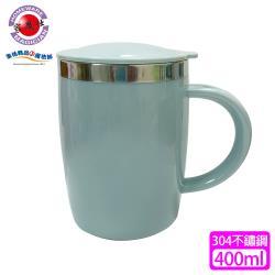 家魔仕 不鏽鋼新經典杯(400ml)HM-1728B