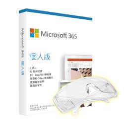 微軟 Microsoft Office 365 中文 個人版一年盒裝 內贈1TB雲端空間