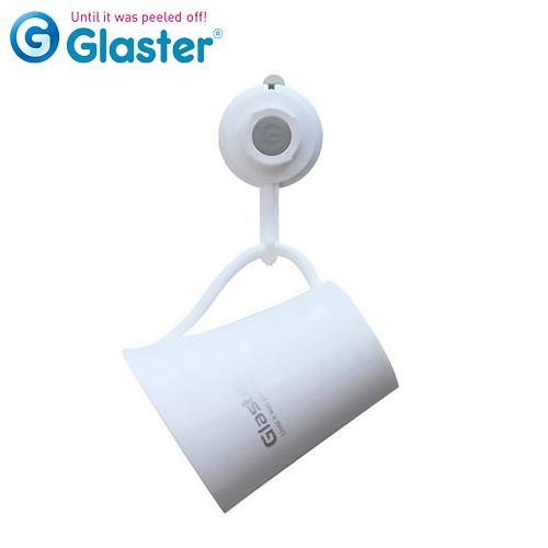 Glaster 韓國無痕氣密式漱口杯架組(GS-11)