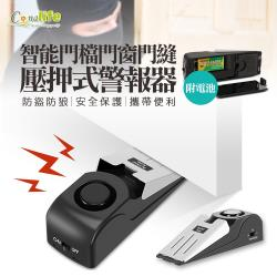 Conalife 智能門檔門窗門縫壓押式警報器附電池 (2入)