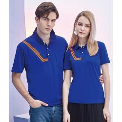 Spar洞洞彈性吸排男版短袖POLO衫(S218217海軍藍)