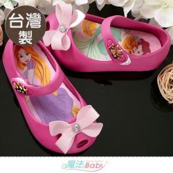 魔法Baby 女童鞋 台灣製迪士尼公主授權正版休閒娃娃鞋 公主鞋~sd3236