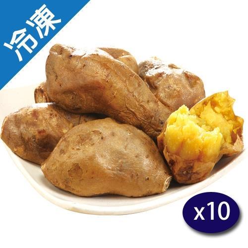 冰心蜜烤蕃薯1000G/包X10【愛買冷凍】/