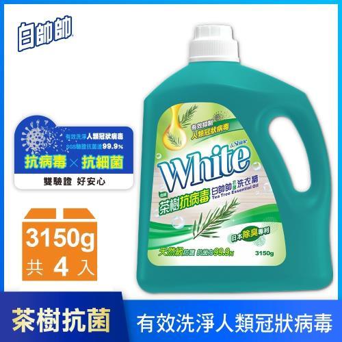 白帥帥 抗菌洗衣精-茶樹抗病毒-3150gx4瓶