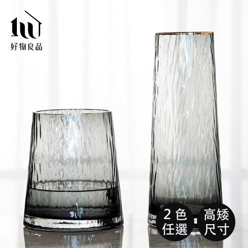 【好物良品】北歐輕奢透明錘紋玻璃金邊花瓶(高款/矮款任選)花藝 花瓶 花器 餐桌擺飾 插花裝飾