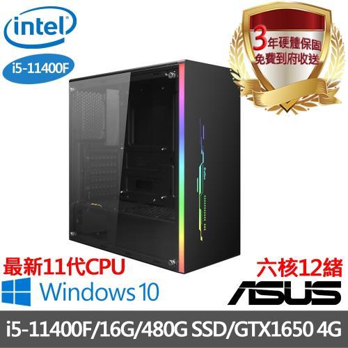 |華碩B560平台|i5-11400F
