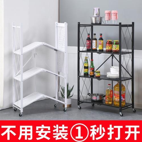 『環球嚴選』2層免安裝多層可移動式折疊架子/廚房/微波爐/收納架 H0066