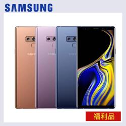 【福利品】SAMSUNG Galaxy Note 9 6G/128G  6.4吋智慧型手機