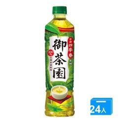 御茶園台灣四季春茶 550ml x24【愛買】