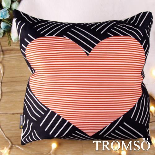 TROMSO風尚北歐抱枕-U253大愛魅力