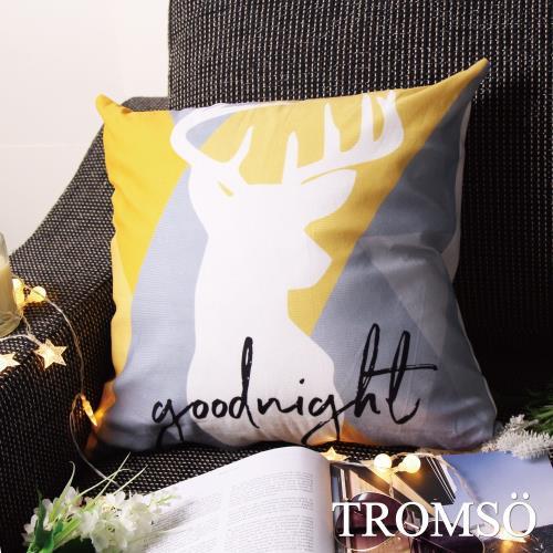 TROMSO風尚北歐抱枕-U250北歐晚安鹿