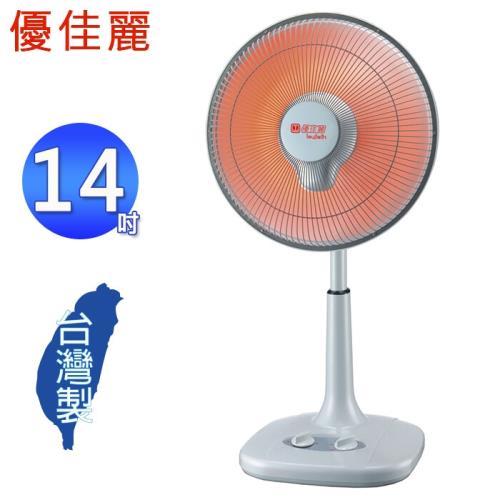 優佳麗14吋電暖器HY-614