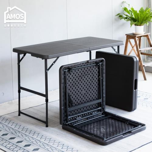【Amos】118*61木紋手提折疊式升降戶外露營餐桌