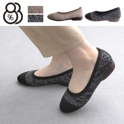 【88%】2.5cm休閒鞋 休閒百搭透氣舒適 針織平底圓頭包鞋