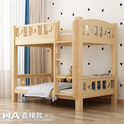 【HA BABY】兒童雙層床 可拆分同寬直梯款-單人/加大單人(上下鋪床架、成長床 、台灣製、2021新款)