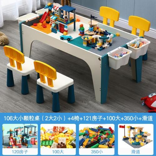 『環球嚴選』兒童積木拼裝多功能遊戲桌椅組S0194