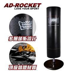 AD-ROCKET 不動金剛拳擊沙袋 MMA (PRO專業級)/沙包/拳擊/MMA/重訓/健身
